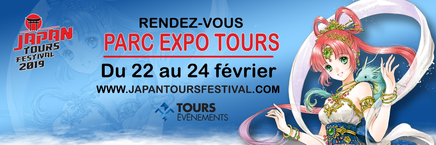 Affiche officielle de Japan Tours Festival